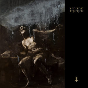 Behemoth - I Loved You At Your Darkest (Nuclear Blast, 2018) di Alessandro Magister
