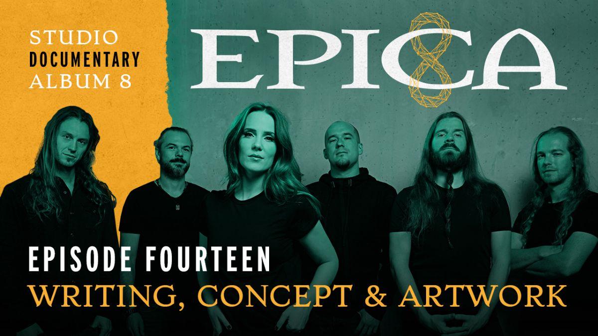 """EPICA: parlano dell'artwork e del concept di """"Omega"""""""