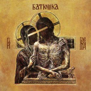 Batushka - Hospodi (Metal Blade Records, 2019) di Francesco Sermarini